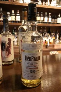 The BenRiach BOURBON BARREL 1996